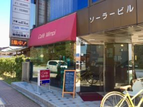 Cafe mimpi外観
