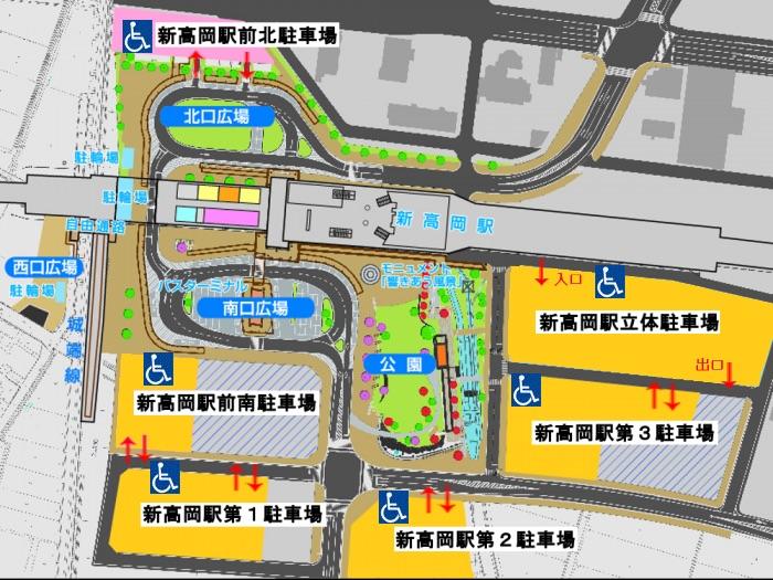 新高岡駅周辺の市営駐車場