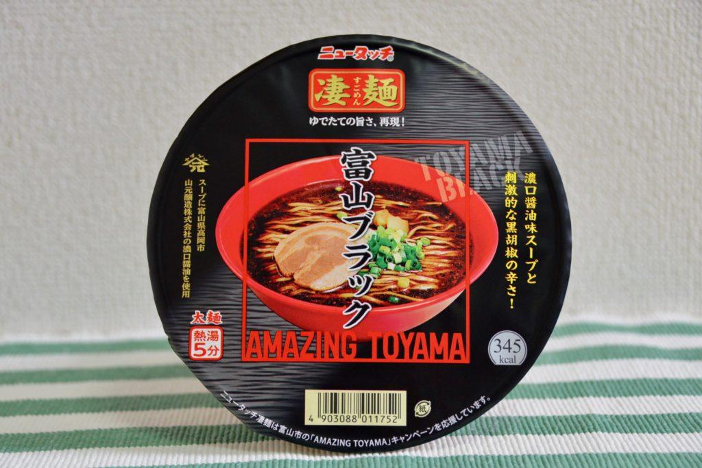 ニュータッチ凄麺富山ブラック