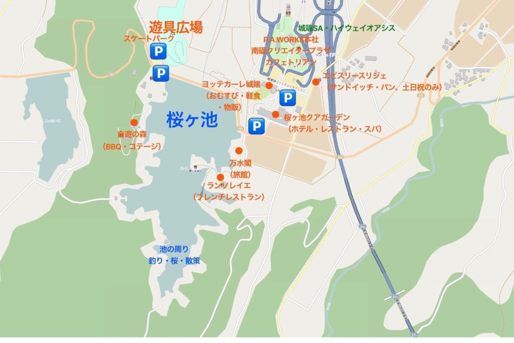 桜ヶ池公園マップ