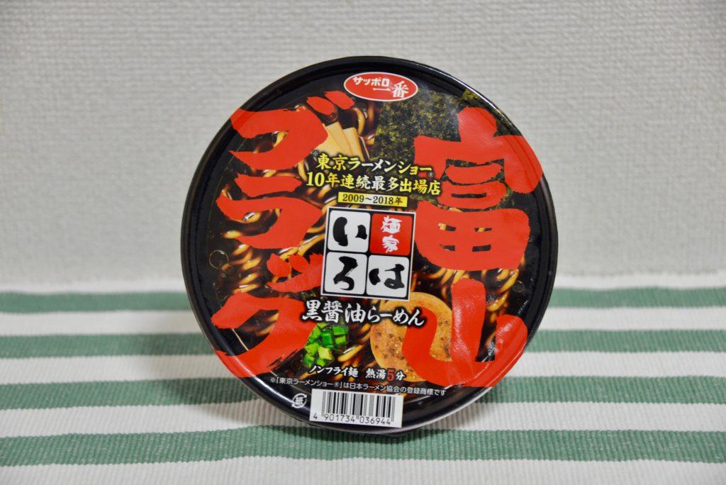 サンヨー食品麺家いろは富山ブラック