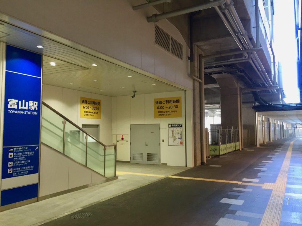 富山駅高架下