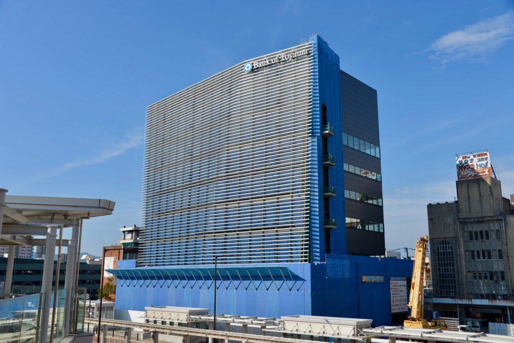 富山銀行新本部・本店ビル