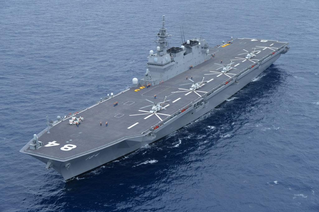 伏木港まつり護衛艦「かが」