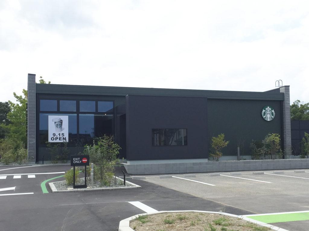スターバックスコーヒー射水歌の森運動公園店