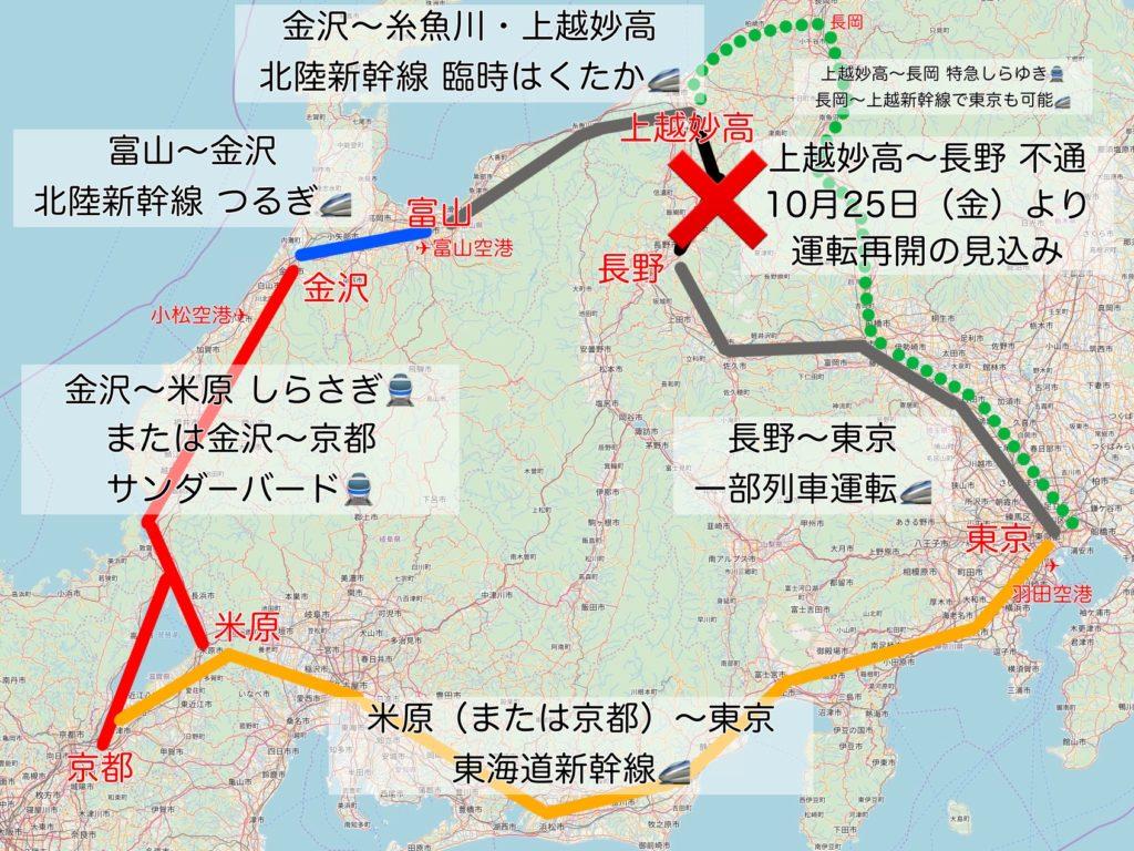 北陸新幹線 代替