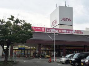 ダイソーイオン高岡店