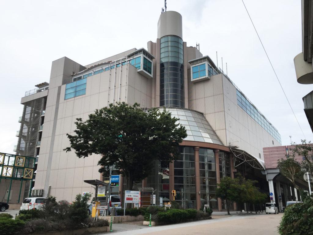 高岡地域地場産業センター