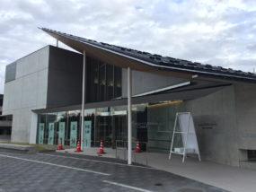 砺波図書館
